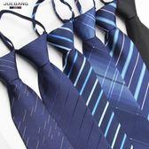 每週新品 領帶男士 正裝商務8cm上班職業韓版易拉得拉錬式學生結婚新郎懶人