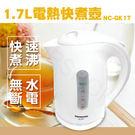 【國際牌PANASONIC】1.7L電熱...