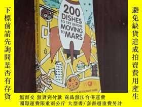 二手書博民逛書店200罕見dishes to try before moving to marsY12880 WEM