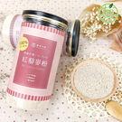 純紅藜麥粉 無糖100%純天然  罐裝附...
