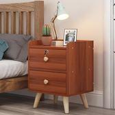 歐式收納邊櫃小型組裝創意帶鎖儲物櫃床頭櫃宿舍臥室簡易櫃【帝一3C旗艦】IGO