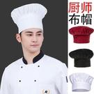 餐廳服務員袖套女廚房工作服頭巾前進帽防污耐臟廚師貝雷帽 草莓妞妞