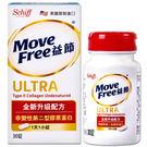 Schiff-Move Free益節加強...