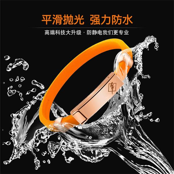 防靜電手環無線靜電手鍊男女通用身體靜電消除器防輻射能量手腕帶 薇薇