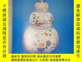 二手書博民逛書店英文原版:chinese罕見export art and des