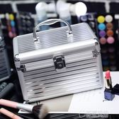 鋁合金化妝箱手提雙層大容量小號便攜收納箱盒專業帶鎖硬的化妝包   草莓妞妞