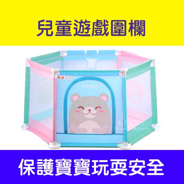 (限宅配)兒童遊戲圍欄球池 寶寶護欄 安全柵欄 嬰兒防護欄