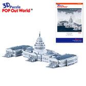 ~Good Toy ~3D 立體拼圖美國國會山莊The United States Cap