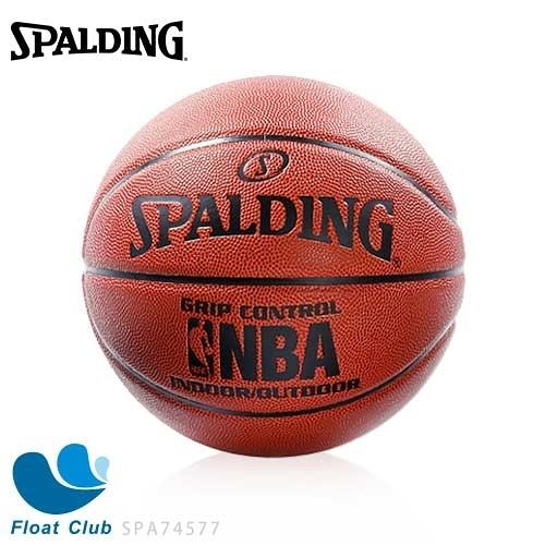 SPALDING 斯伯丁 NBA Grip Control 籃球 PU合成皮籃球 7號 SPA74577 原價1650元