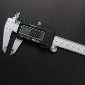 數顯卡尺 電子游標卡尺 電子卡尺 游標卡尺 0-150mm
