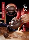 宜興朱泥紫砂壺單壺手工茶功夫大容量過濾小號茶壺西施壺茶具套裝 小時光生活館