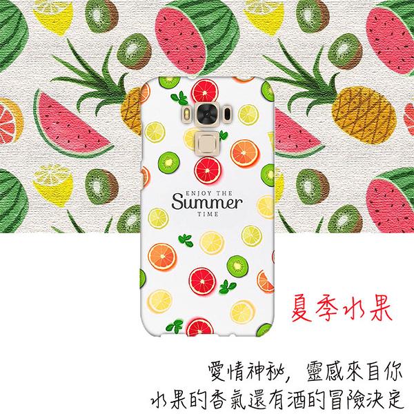 [ZC553KL 軟殼] 華碩 asus ZenFone3 Max 5.5吋 X00DDA 手機殼 保護套 夏季水果