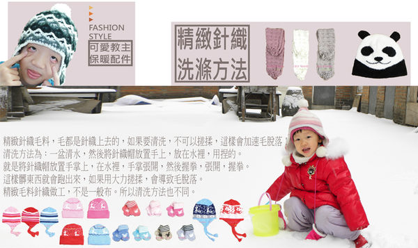 手套 寶寶手套 針織毛線手套 保暖手套 彈性萊卡針織 男女童寶寶 小熊不分指