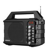 廣場舞小型戶外行動便攜式手提音響充電音箱帶無線話筒k歌播放器igo 3c優購