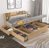 榻榻米床現代簡約經濟型小戶型雙人床板式床收納床氣動高箱儲物床  汪喵百貨