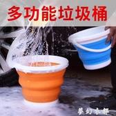 車載垃圾桶可摺疊多功能車用垃圾桶汽車內用垃圾桶置物桶收納用品 雙十二全館免運