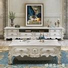 新款電視櫃歐式茶幾組合沙發客廳小戶型大理石面家具套裝現代簡約MBS 「時尚彩紅屋」