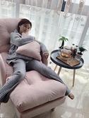 懶人沙發單人陽臺躺椅臥室小沙發椅榻榻米網紅單個折疊休閒靠背椅LX 智慧e 家新品