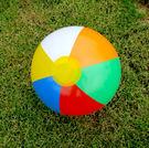彩色充氣沙灘玩具球