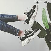 運動鞋女原宿韓版透氣休閒跑鞋小白鞋