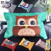 【CR0155】汽車可愛動物棉麻面紙套 車用可掛式布藝面紙盒 車載衛生紙抽取盒紙巾袋置物盒