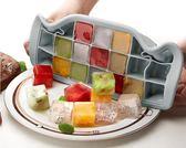 硅膠做冰塊模具家用凍冰格冰箱方形制冰盒帶蓋雪糕磨具冰棒輔食盒萬聖節