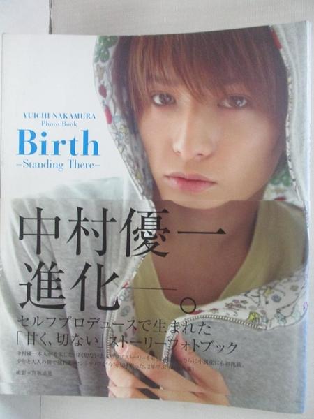 【書寶二手書T6/寫真集_KKZ】Birth:Standing There_中村優一進化(日文)