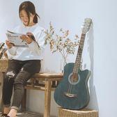 38寸吉他民謠吉他木吉他初學者入門吉它學生男女款樂器   初見居家