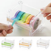 紙膠帶切割器膠帶台收納盒 膠臺 文具用品 膠帶台