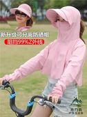 夏季騎車防曬面罩防曬外套遮陽帽女防曬衣帽太陽帽【步行者戶外生活館】