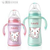 寶寶保溫奶瓶杯嬰兒不銹鋼兩用寬口新生兒童防摔帶吸管 「繽紛創意家居」