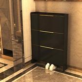 鞋櫃 黑色超薄鞋櫃17cm家用門口玄關櫃現代簡約大容量進門收納儲物鞋架 薇薇MKS
