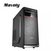 (特價中)松聖 Mavoly 核桃 電腦機殼 (0668BR)