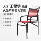 新品健康椅透氣電腦椅家用棋牌網吧椅弓形會議辦公椅學生 聖誕交換禮物LX