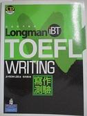 【書寶二手書T9/語言學習_J7T】iBT托福應考勝經寫作測驗_JI-YEON LEE