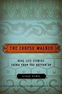 二手書博民逛書店《The Corpse Walker: Real Life Stories, China from the Bottom Up》 R2Y ISBN:037542542X