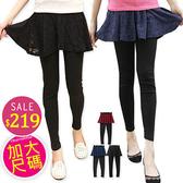 BOBO小中大尺碼【7015】假兩件蕾絲圓裙內搭褲-共3色