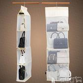 包包收納袋 家用包包收納掛袋衣櫃懸掛式整理袋多層布藝防塵儲物袋JD 寶貝計畫