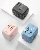 轉換插頭全球通用轉換插頭歐洲歐標泰國日本韓國萬能轉換器英標充電器插座 小天使
