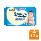 滿意寶寶 純水 超柔感 濕毛巾 一般型 100張x12包/箱【康鄰超市】
