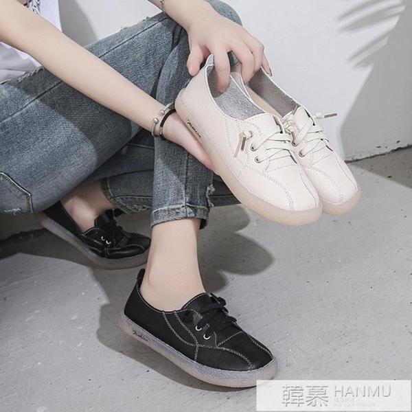 小白鞋子女2020新款休閒鞋淺口單鞋牛筋軟底透氣舒適護士孕婦鞋女  韓慕精品