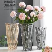 現代簡約加厚玻璃花瓶客廳鮮花插花裝飾復古擺件【毒家貨源】