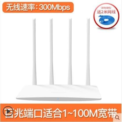 家用穿墻王WIFI高速光纖寬帶穿墻漏油器四天線電信移動聯通寬帶 - 風尚3C