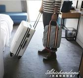 旅行袋手提包側背男女斜背登機行李包箱旅游多功能 黛尼時尚精品
