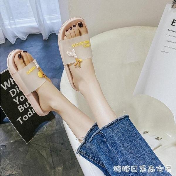 居家涼拖鞋女夏室內家用防滑親子拖鞋男士夏天家居可愛浴室洗澡拖 糖糖女屋