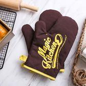 烤箱手套 防燙加厚微波爐手套隔熱手套耐高溫防燙廚房烘焙手套「摩登大道」