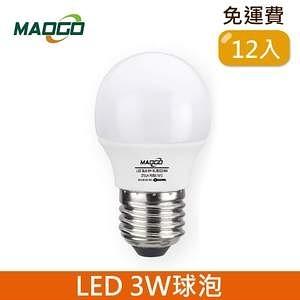 HONEY COMB Maogo LED3W廣角度球泡12入 TB803W-12 / 白光