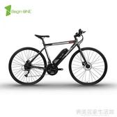 電動自行車鋰電成人助力電瓶車賽車超輕變速城市公路車 雙十二全館免運
