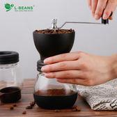 手搖磨豆機咖啡豆磨粉機手動咖啡機研磨器可調節粗細