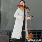 棉衣 908#冬季羽絨棉服女大碼中長款過膝修身棉衣加厚棉襖外套 優家小鋪